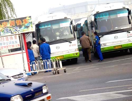Bus 919 to Badaling