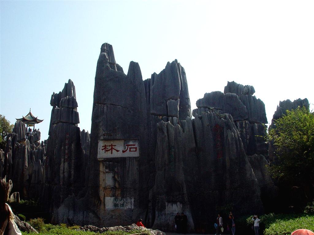Stone Forest, Yunnan
