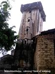 Leaning Tower of Kaiping
