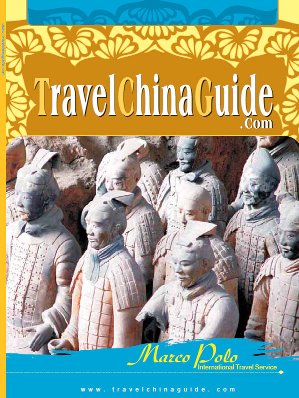 Travel China Guide Brochure