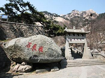 Mount Taishan, Tai'an