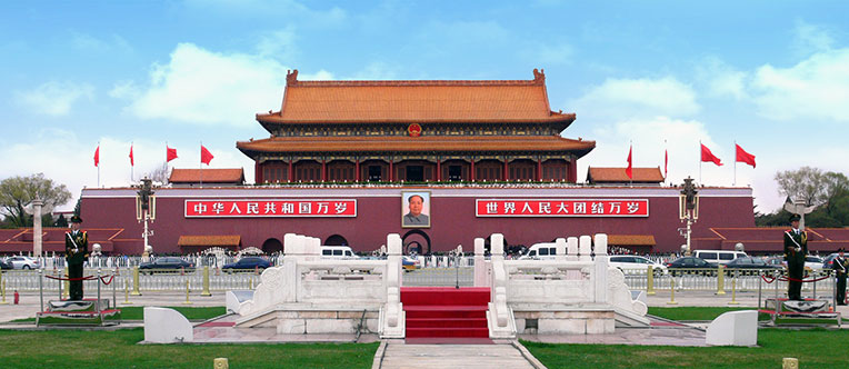 The remarkable Tiananmen Tower at the Tiananmen Square
