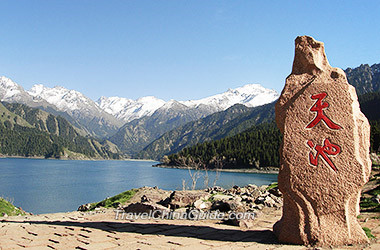 What Is My Zip Code >> Xinjiang Travel Guide: Tour, Map, History, Climate, Sights