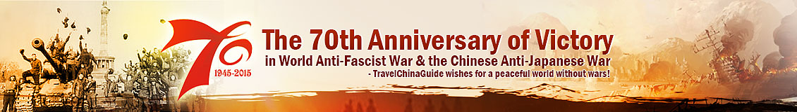 The 70th Anniversary of Victory