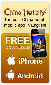 Hotel App for iphone, Android