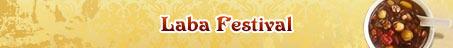 Laba Festival