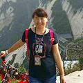 Celine Yang