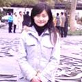 Leanne Gu