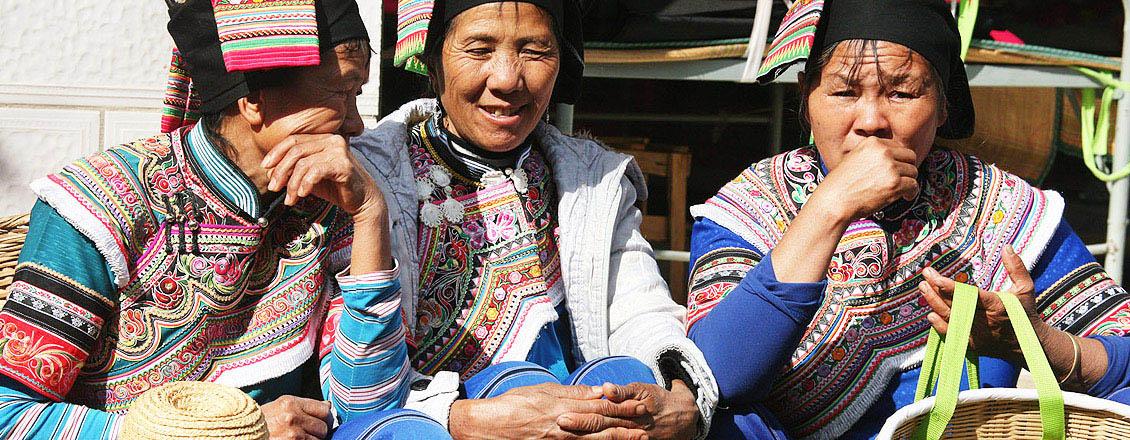 Chinese Minority People
