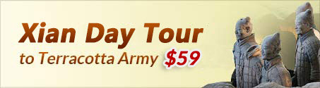 Xian Day Tour to Terracotta Army