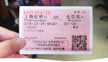 Book Ticket Trip