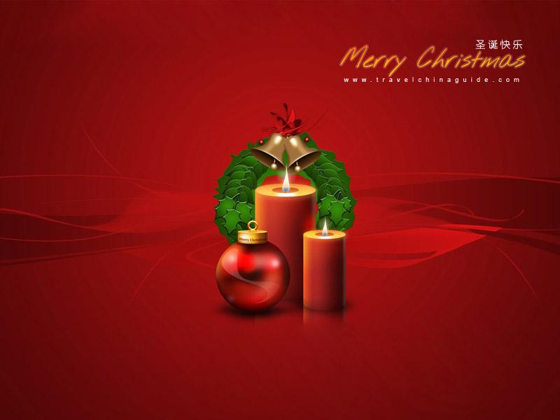 Wish Merry Christmas!