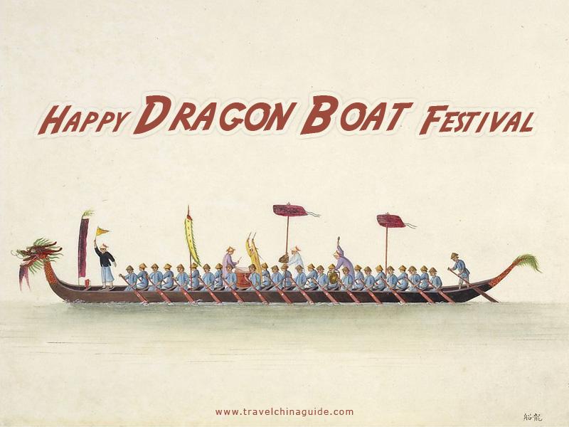 Huge Dragon Boat