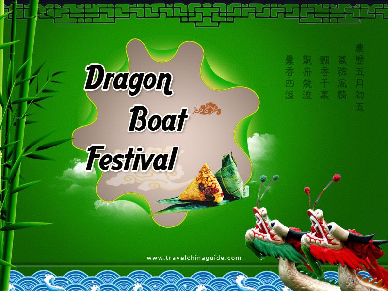 Dragon Boat Festival Blessings
