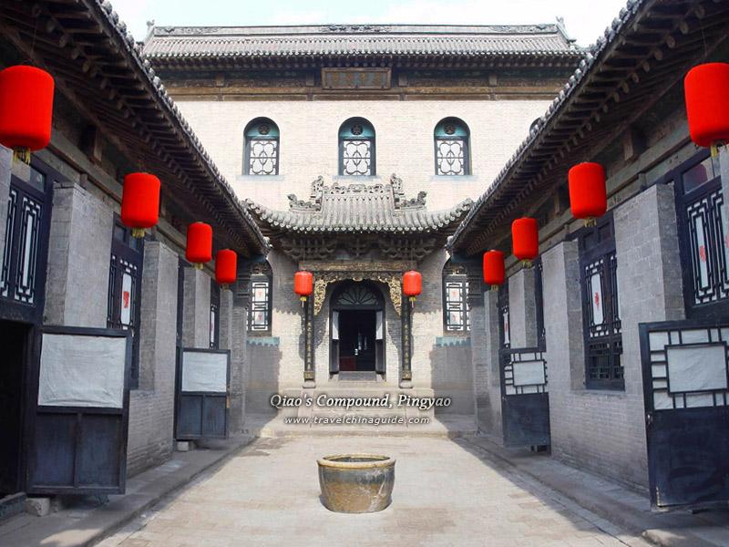 Qiao's Compound, Pingyao