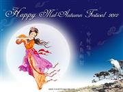 Free greeting cards for chinese mid autumn festival moon cake day happy m4hsunfo