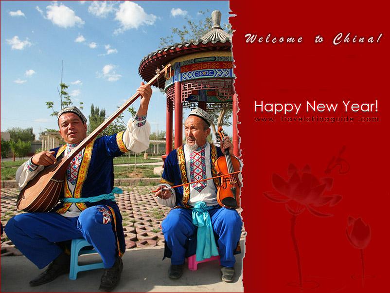 Uygur Artists