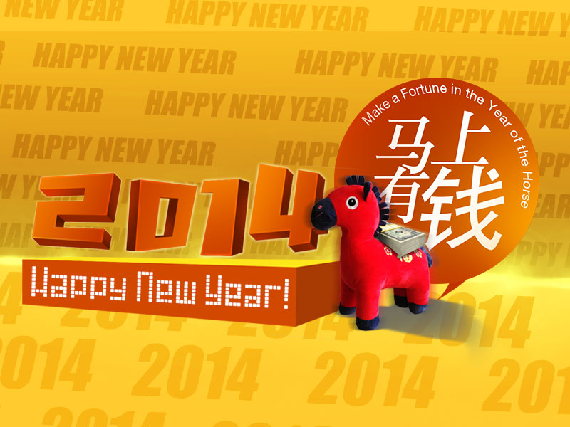 Make a Fortune in the Year of the Horse!