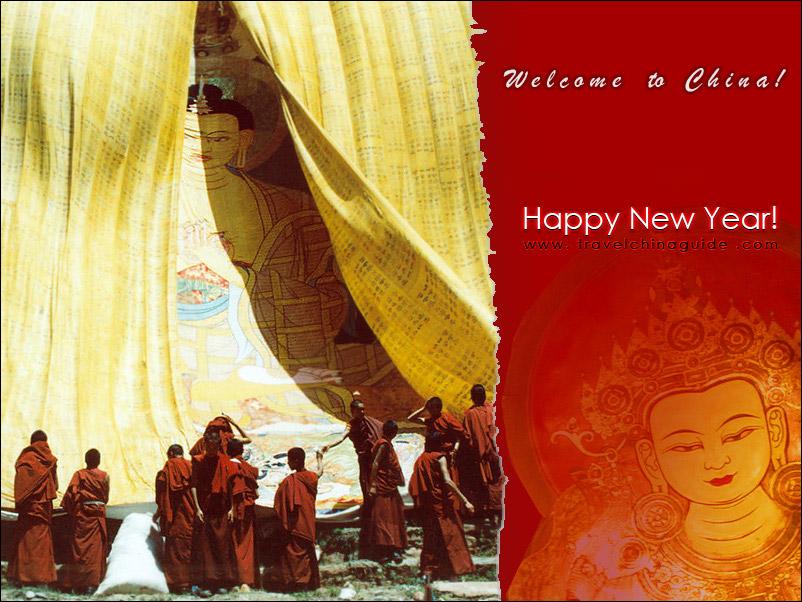 Buddha Unfolding Festival, Tibet