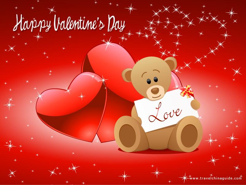 Valentine's Day, Love You!