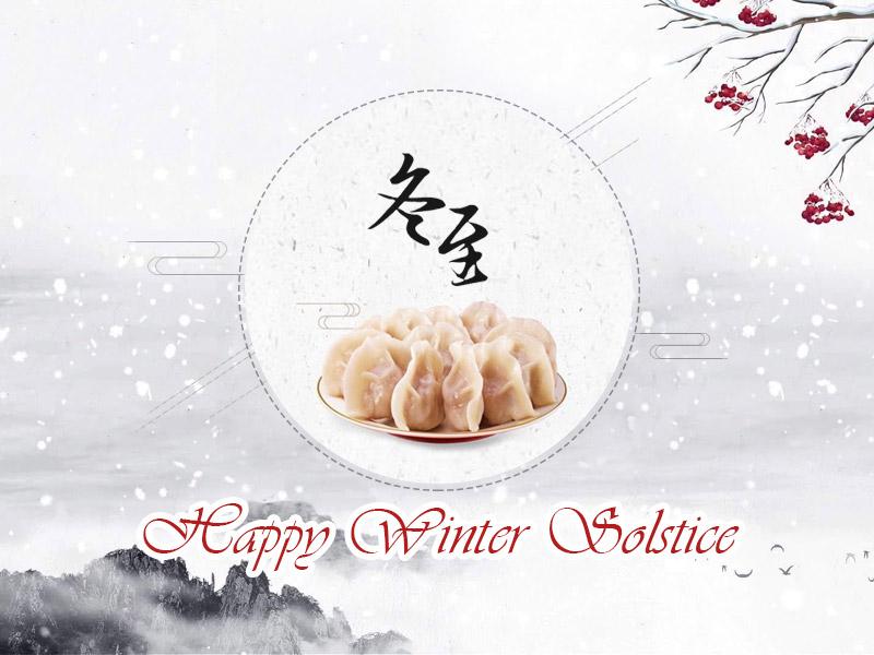 Happy Dongzhi Festival