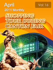 Shopping Tour during Canton Fair