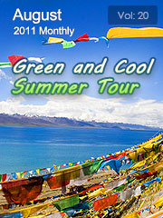 Green and Cool Summer Tour