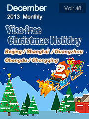 Visa-free Christmas Holiday