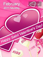 Happy Saint Valentine's Day!