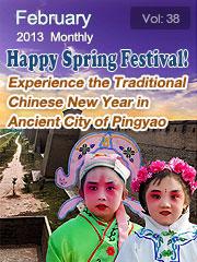Happy Spring Festival!
