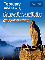 Tour of Ice and Fire