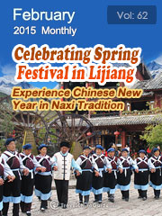 Celebrating Spring Festival in Lijiang