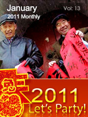 Party of Chinese New Year