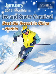 Ice and Snow Carnival