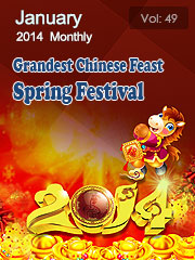 Grandest Chinese Feast – Spring Festival