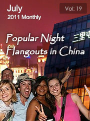 Popular Night Hangouts in China