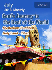 Soul's Journey to the Roof of the World