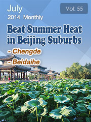 Beat Summer Heat in Beijing Suburbs