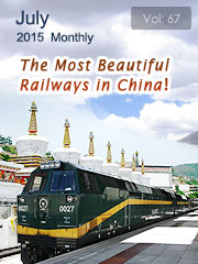 Beautiful railways in China: Take a train to travel China!