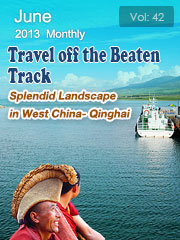 Travel off the Beaten Track