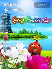 Int'l Horticultural Expo, Xian