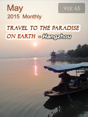Travel to the Paradise on Earth