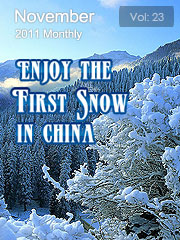 Enjoy the First Snow in China
