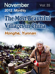 The Most Beautiful Villages in China