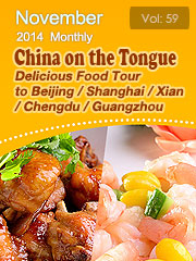 China Food Tour