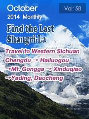 Find the Last Shangri-La