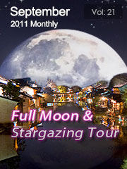 Full Moon & Stargazing Tour