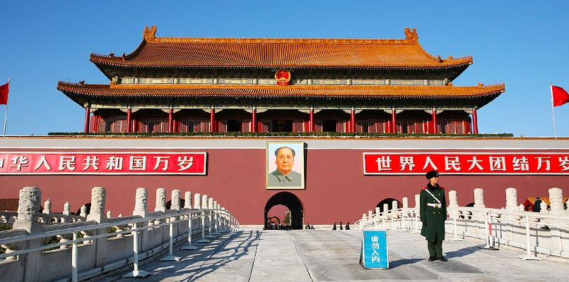 "great wall and forbidden city essay 2018-7-5  two prime examples of this are the great wall of china and the forbidden city in beijing  ""how the the great wall reflects chinese culture essay"",."