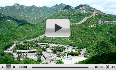 Badaling Great Wall of Beijing: Tours, Facts, History