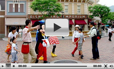 Hong Kong Disneyland - What city is disneyland in